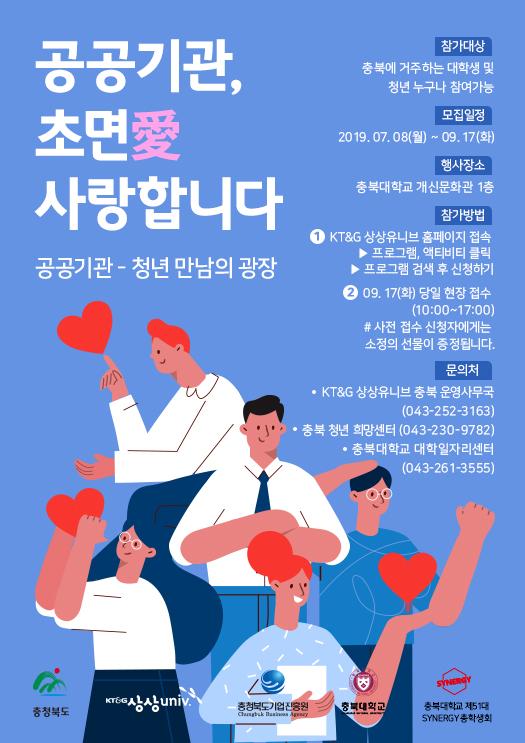 최종_포스터.jpg
