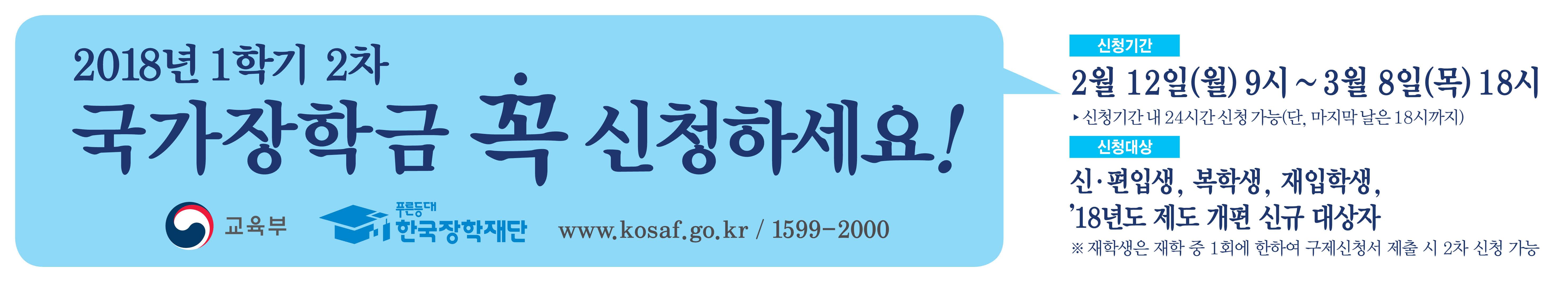 현수막(수정).jpg